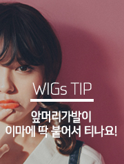 WIGs TIP